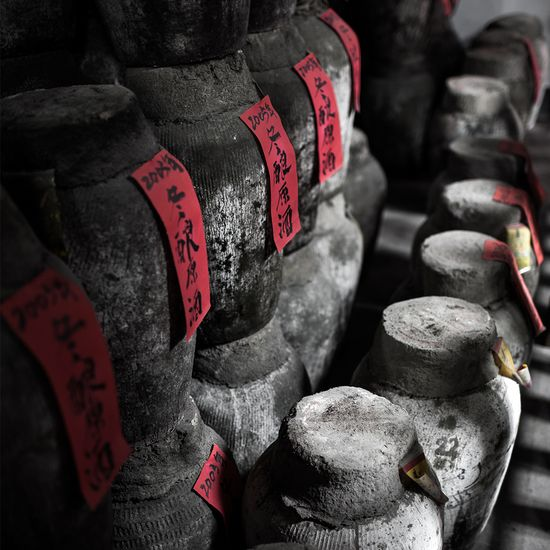 The International Gaggenau Sommelier Awards 2018 began with a cultural day in the ancient Forbidden City, in the heart of modern, vibrant Beijing. The stark contrast between old and new is mirrored by the country's viniculture: from its ...